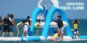 aqua-slide-0