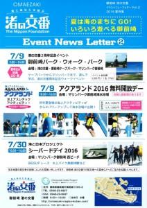 news letter 2016summer