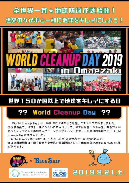 WCD 2019_page-0001